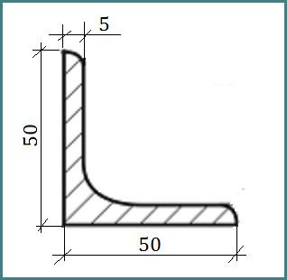 Уголок 50х50х5, вес 1 метра, анализ-1