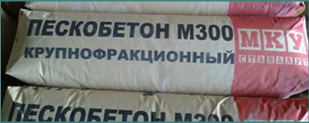 Пескобетон М300, технические характеристики, свойства, приготовление