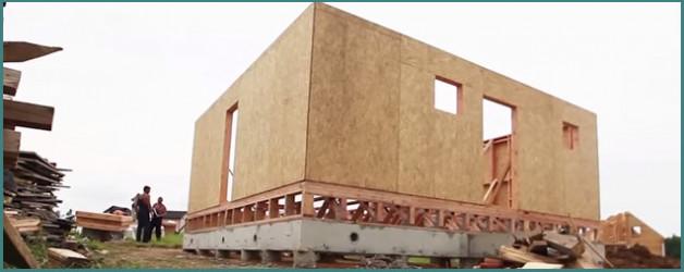 Основные сведения о щитовых домах