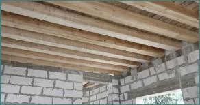 О деревянных перекрытиях в доме из газобетона-1