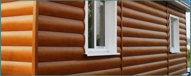 Обзор металлического сайдинга Блок Хаус под бревно с фото