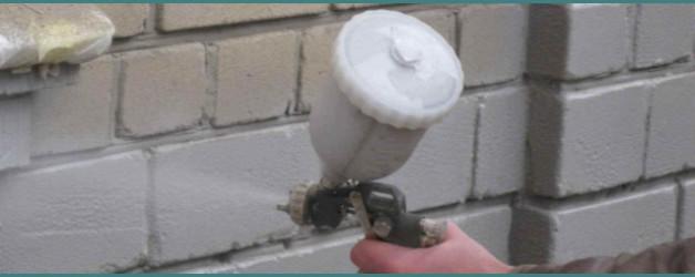 Жидкий утеплитель для стен, отзывы, цены, видео, характеристики